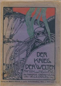 DeutschesCover